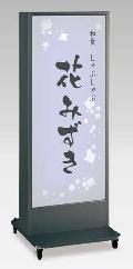 タテヤマアドバンス ADO-910N�E-LED ブラック+ パンフレットラック 小 【2個】 アドフレームサイン・LED電飾スタンド【屋外・両面】