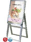 TOKISEI オープンパネルスタンド看板(防水パック付) A2縦 BOPSKA2K  【屋外用 A2片面】