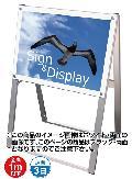 TOKISEI ポスター用スタンド看板A2横 両面 PSSK-A2YRB(黒)&ゴールドビス