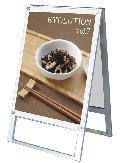 TOKISEI ポスター用スタンド看板B2 両面 PSSK-B2RW(白)&シルバービス