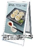 TOKISEI ポスター用スタンド看板A1 両面 PSSK-A1RB(黒)&ゴールドビス