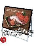 TOKISEI ポスター用スタンド看板B1YL片面 PSSK-B1YLKW(白)&ゴールドビス