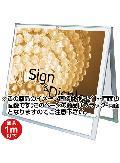 TOKISEI ポスター用スタンド看板B1YL両面 PSSK-B1YLRB(黒)&ゴールドビス