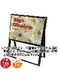 TOKISEI ブラックポスター用スタンド看板 A2横 片面 BPSSK-A2YKM(木目)&ゴールドビス