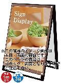 TOKISEI ブラックポスター用スタンド看板 A1 ロウ 両面 BPSSK-A1LRB(黒)&ゴールドビス