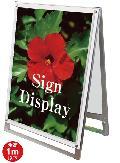 TOKISEI ポスター用スタンド看板セパレートポケットA1両面 Lowタイプ  PSSKSP-A1LRW(ホワイト)
