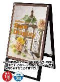 TOKISEI ブラックポスター用スタンド看板セパレートポケットA2両面  BPSSKSP-A2RB(ブラック)