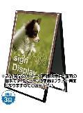 TOKISEI ブラックポスター用スタンド看板セパレートポケットB1両面  BPSSKSP-B1RB(ブラック)