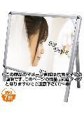 TOKISEI PSKLED-A0YR オープンパネルスタンド看板LED A0横両面【屋内用】