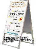 TOKISEI スタンド看板 WSK300×600R 両面ホワイトボード