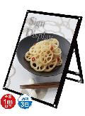 TOKISEI ブラックポスター用スタンド看板 B1 ロウ 片面 BPSSK-B1LKB