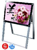 TOKISEI PSSK-A2YRB(ブラック) ポスター用スタンド看板 A2横 両面