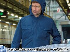 KU90810 フード付長袖ブルゾン