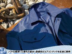 KU90540 長袖ワークブルゾン