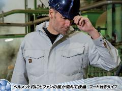 KU91410 フード付長袖ブルゾン