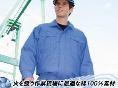 KU90550 長袖ワークブルゾン