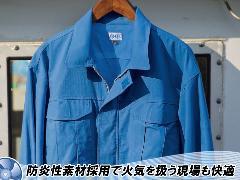 KU90740 長袖ワークブルゾン