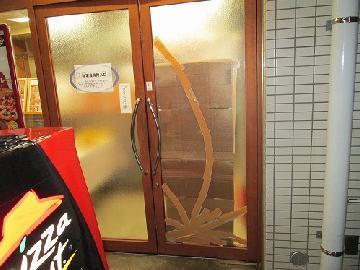店舗 玄関ドアのガラス修理 さいたま市