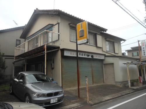 木造2階建店舗兼住宅解体工事(一宮市)