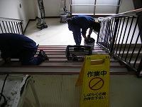 屋内階段清掃