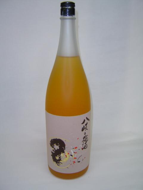 八岐の梅酒 1800ml 平和酒造