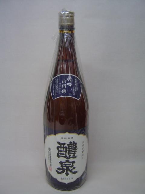 醴泉 特別吟醸 1800ml 玉泉堂酒造