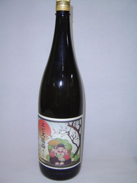 エビス福梅 1800ml 河内ワイン