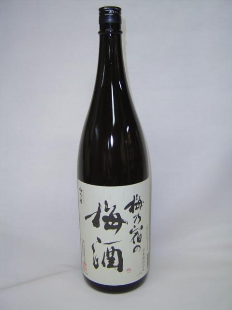 梅乃宿の梅酒 1800ml 梅乃宿酒造