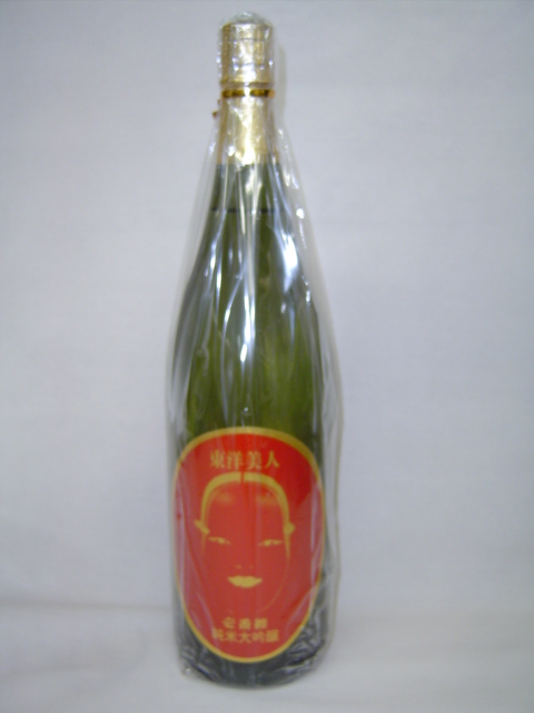 東洋美人 壱番纏 純米大吟醸 澄川酒造場 山口県