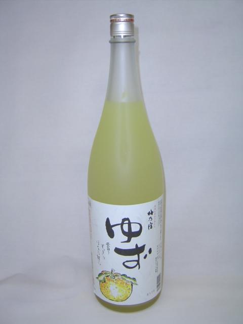 梅乃宿 ゆず 1800ml 梅乃宿酒造