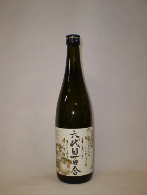 六代目百合 720ml 塩田酒造