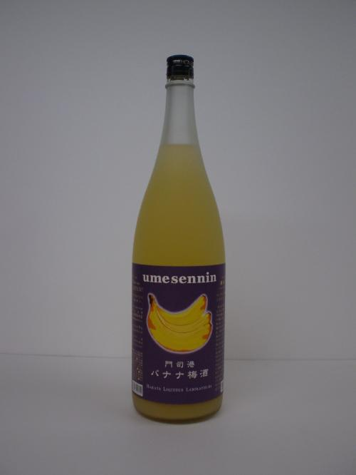 門司港 バナナ梅酒 1800ml 小林酒造本店