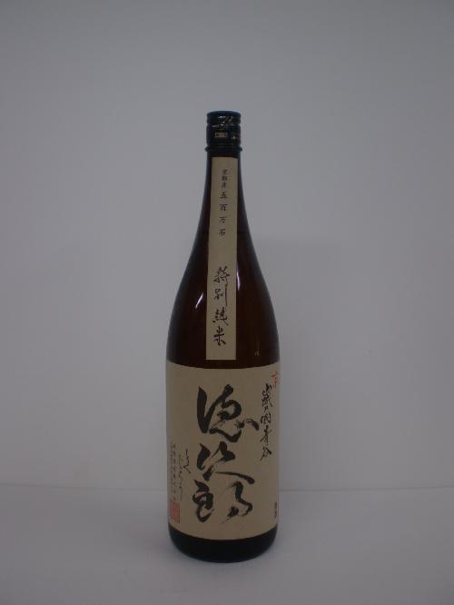 徳次郎 特別純米 1800ml 城陽酒造