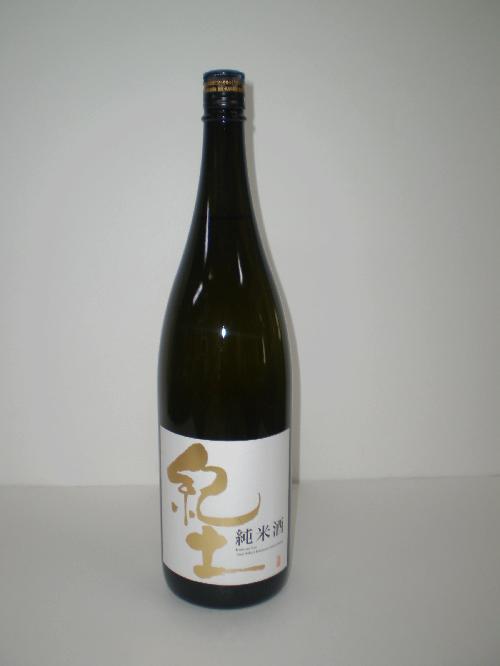 紀土(キッド)純米 1800ml 平和酒造