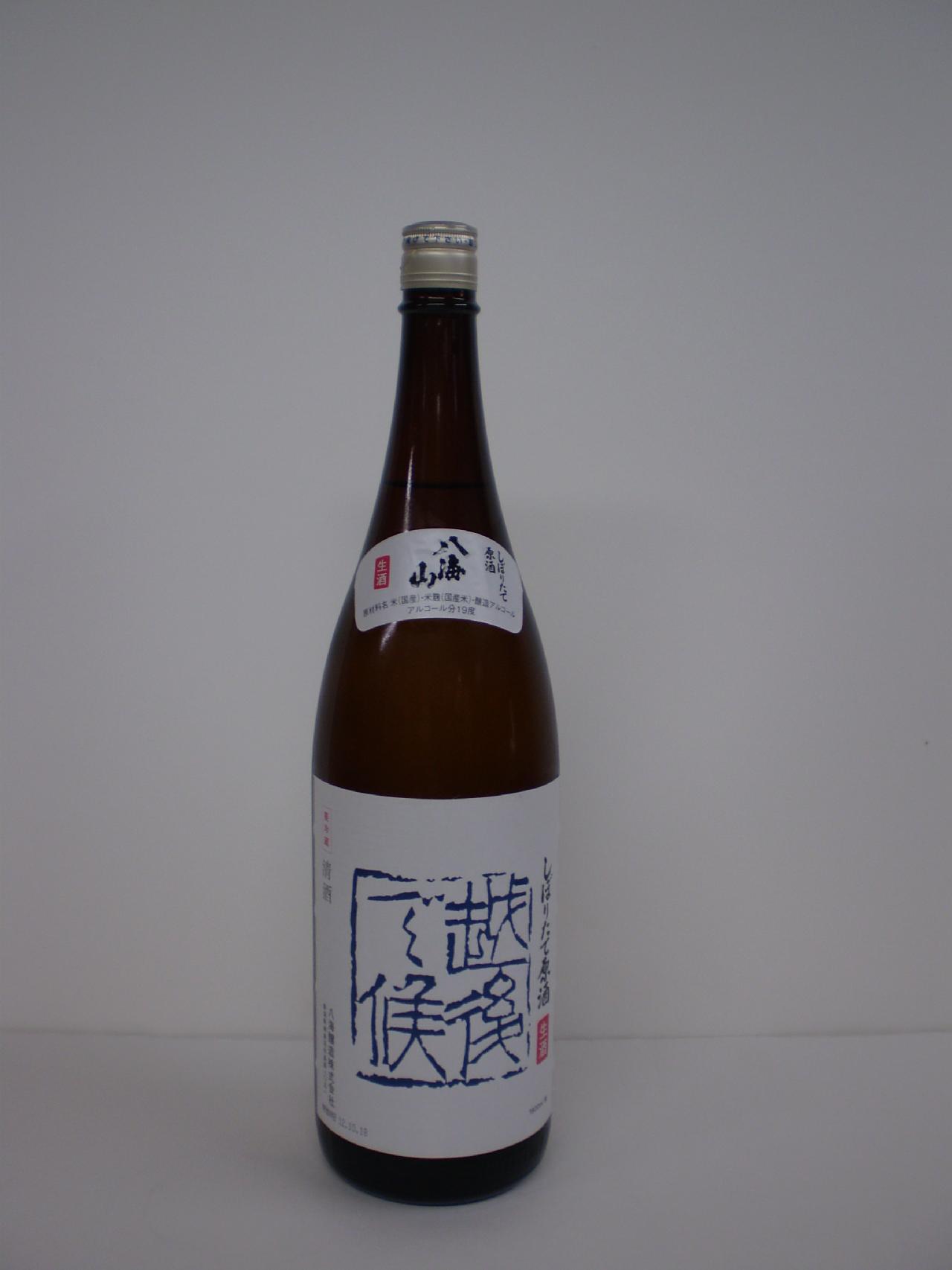 八梅山 青越後 しぼりたて生原酒 1800ml