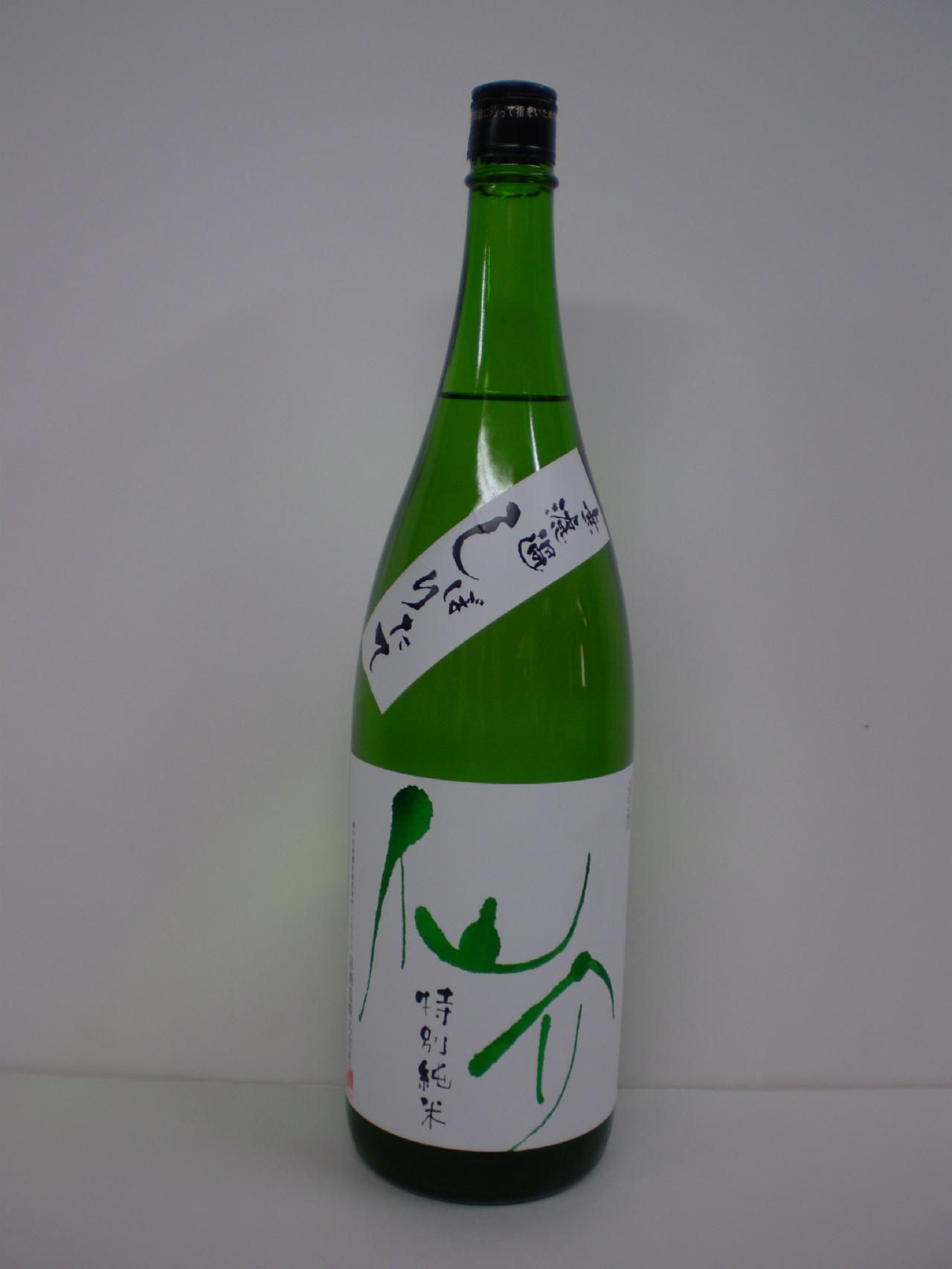 仙介 特別純米しぼりたて生 1800ml 泉酒造