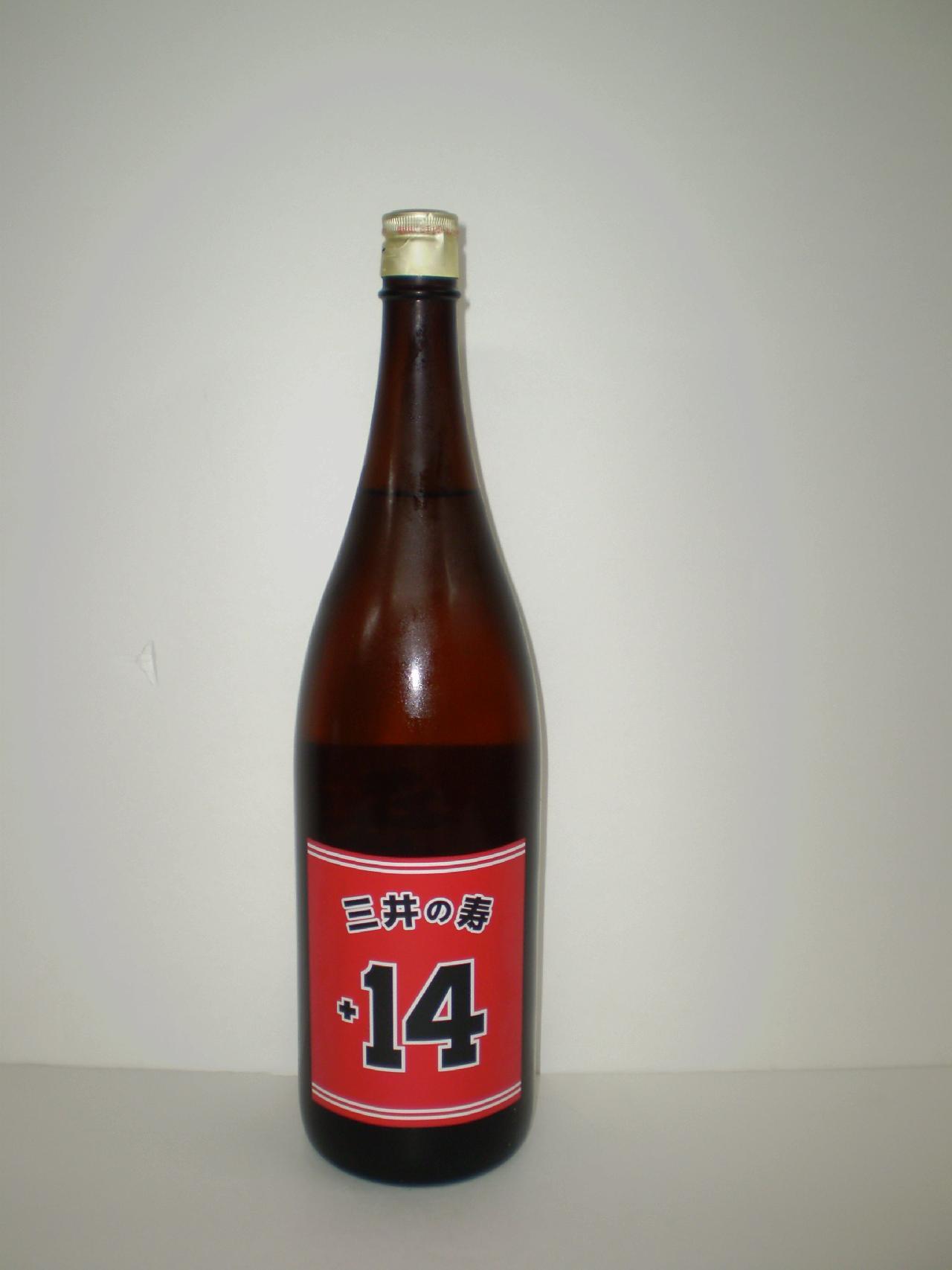 三井の寿 純米吟醸 大辛口 1800ml みいの寿