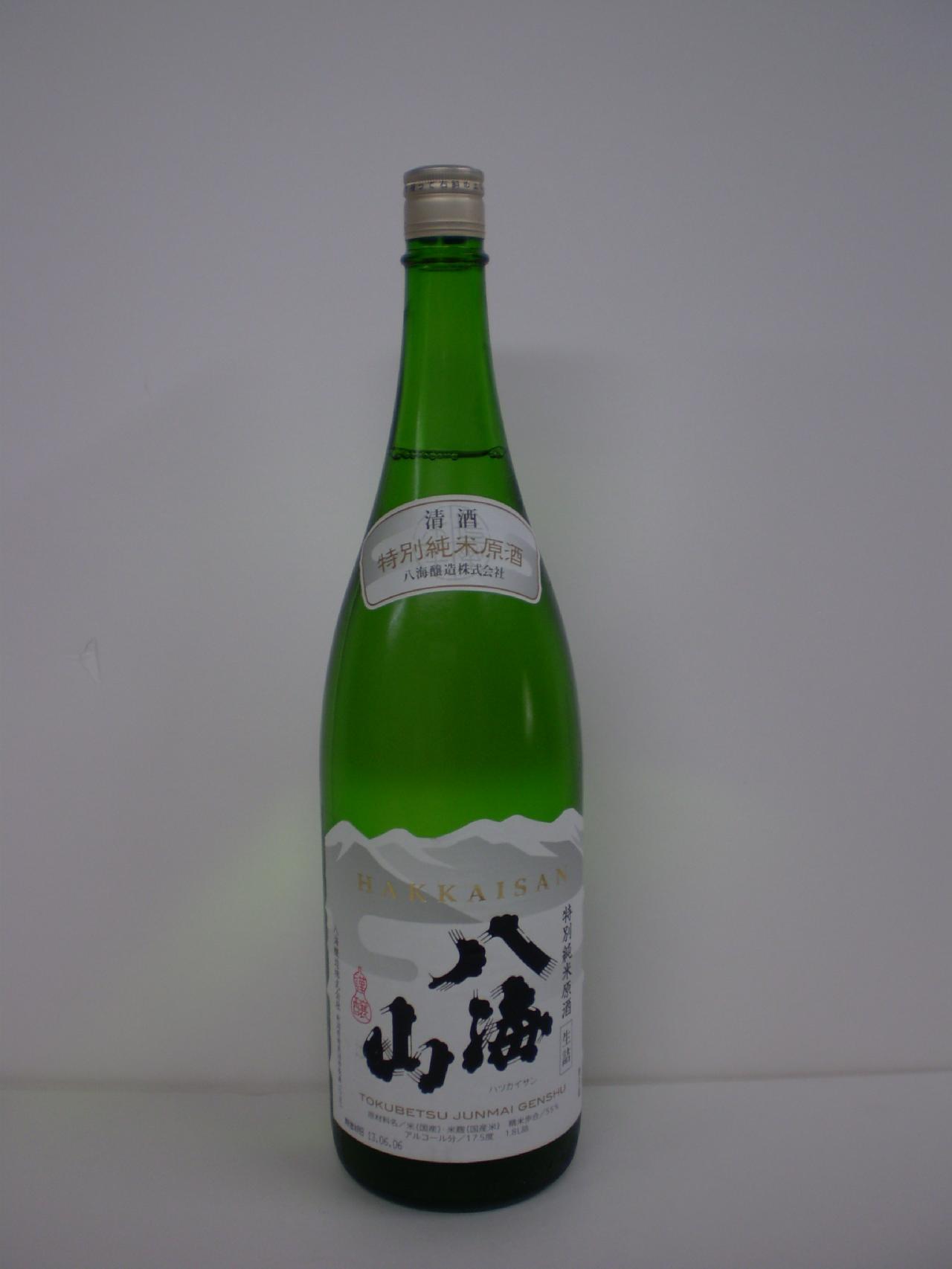 八海山 特別純米生原酒 1800ml 八海山