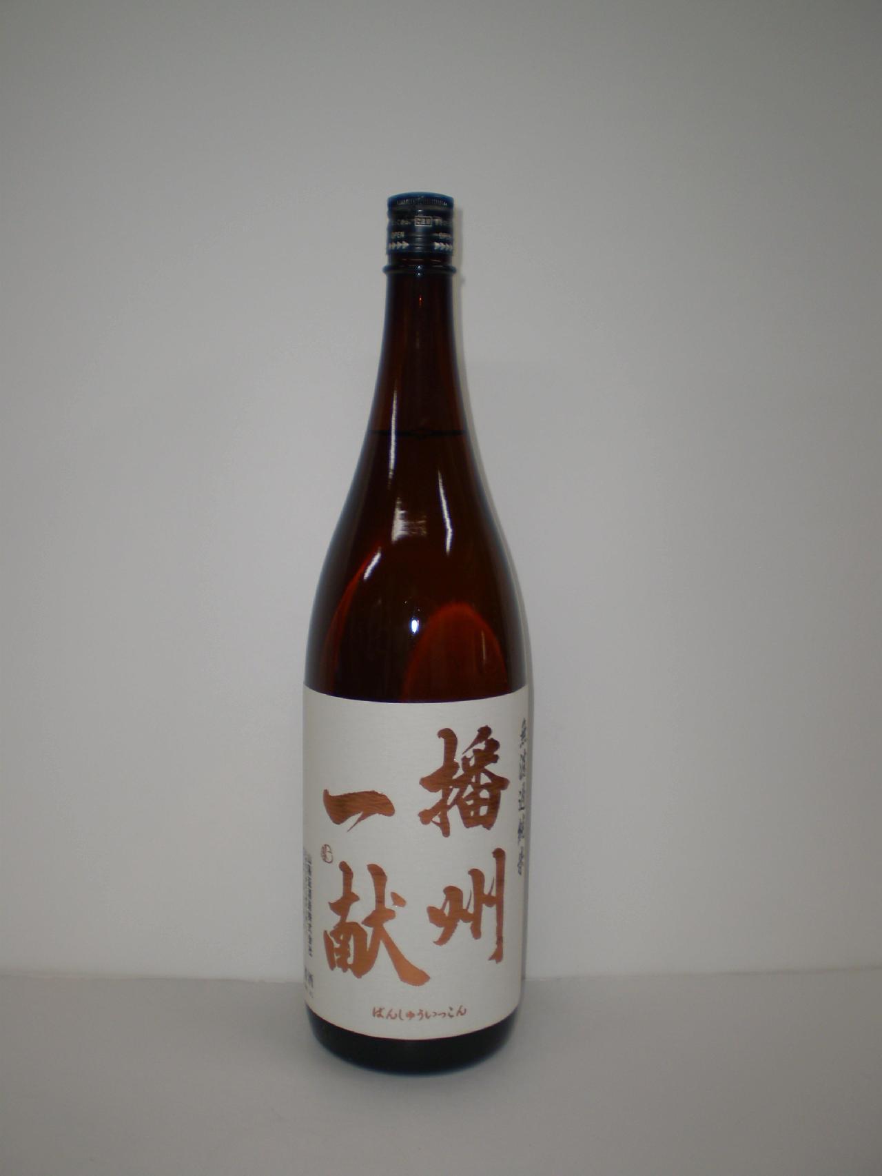播州一献 純米 1800ml 山陽盃酒造