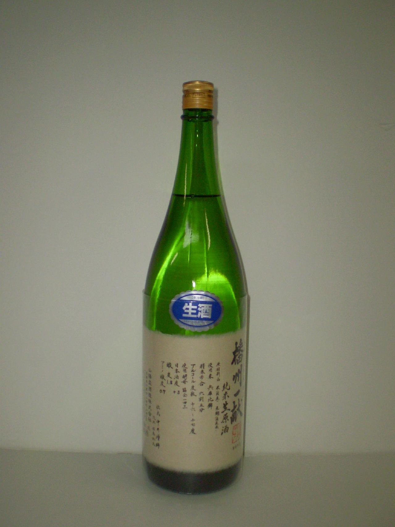 播州一献 純米生原酒 1800ml 山陽盃酒造