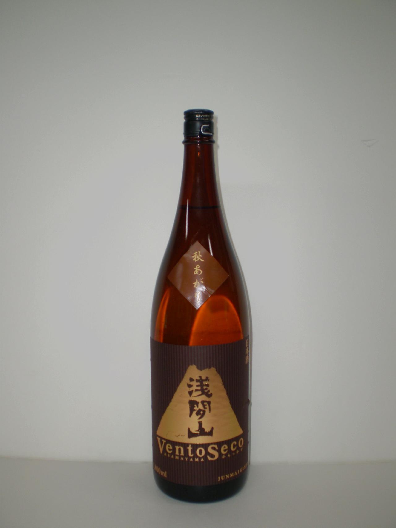 浅間山 純米吟醸 秋あがり 1800ml 浅間酒造