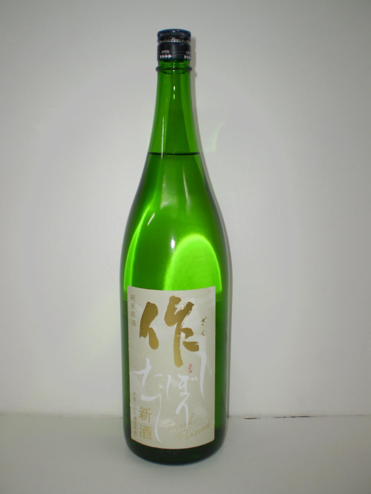 作 純米原酒しぼりたて 1800ml 清水清三郎商店