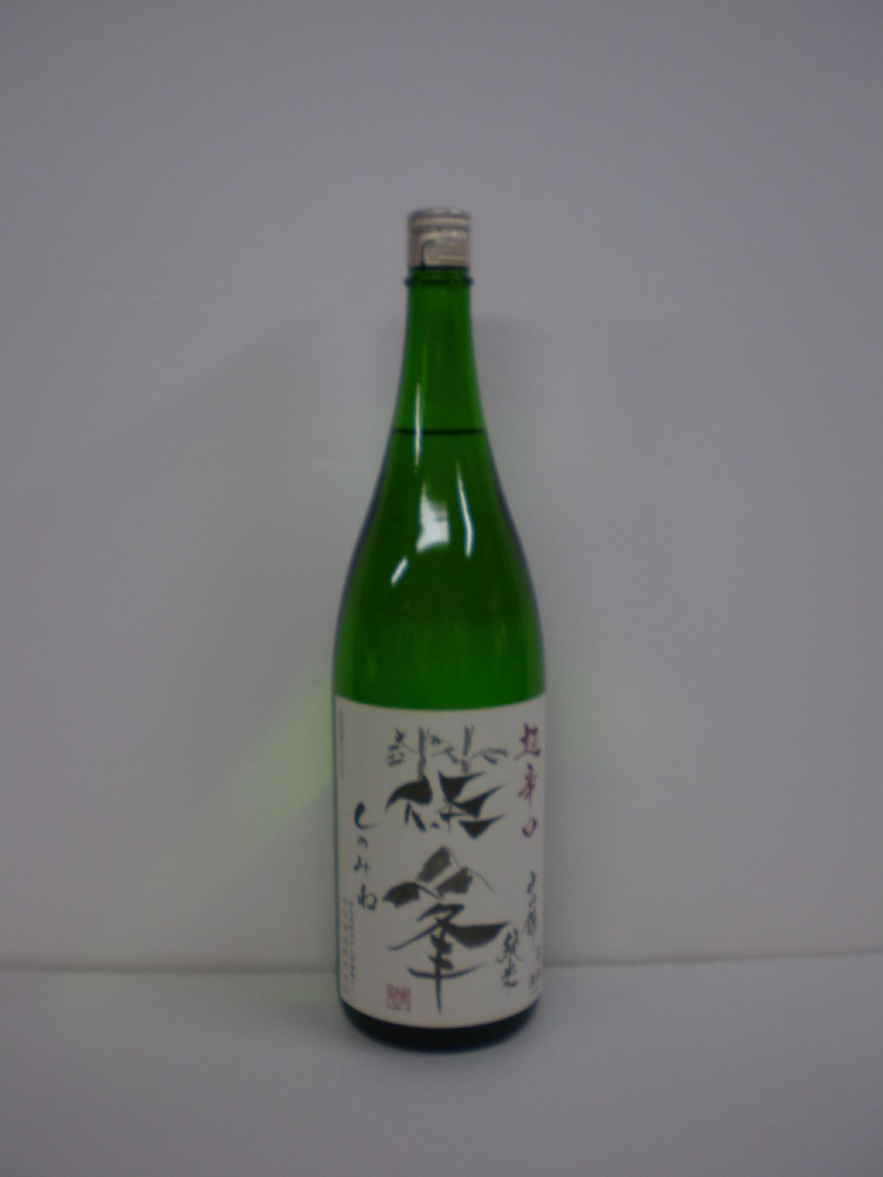 篠峯 純米 超辛口 竹山 1800ml 千代酒造