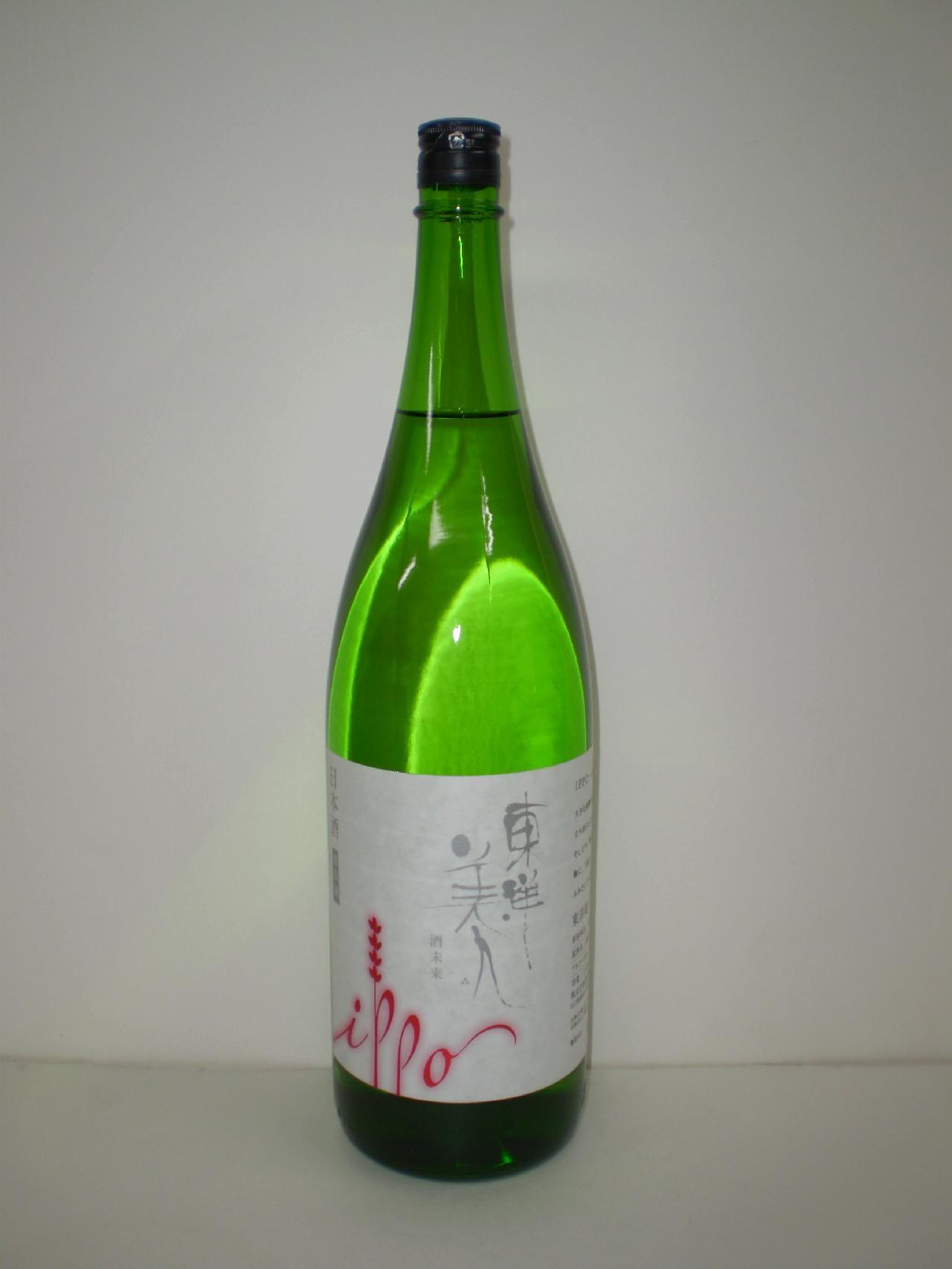 東洋美人 一歩 酒未来 1800ml 澄川酒造場