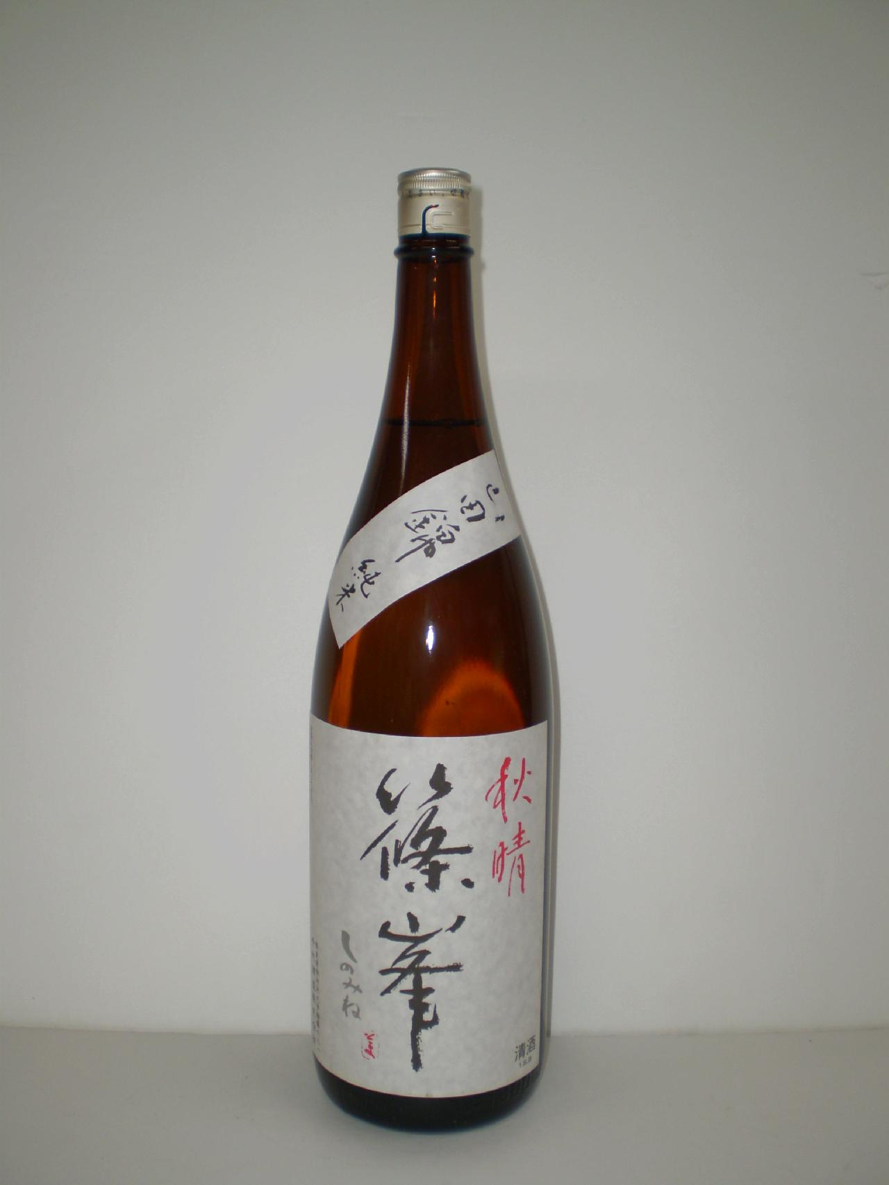 篠峯 秋晴 純米原酒 1800ml 千代酒造