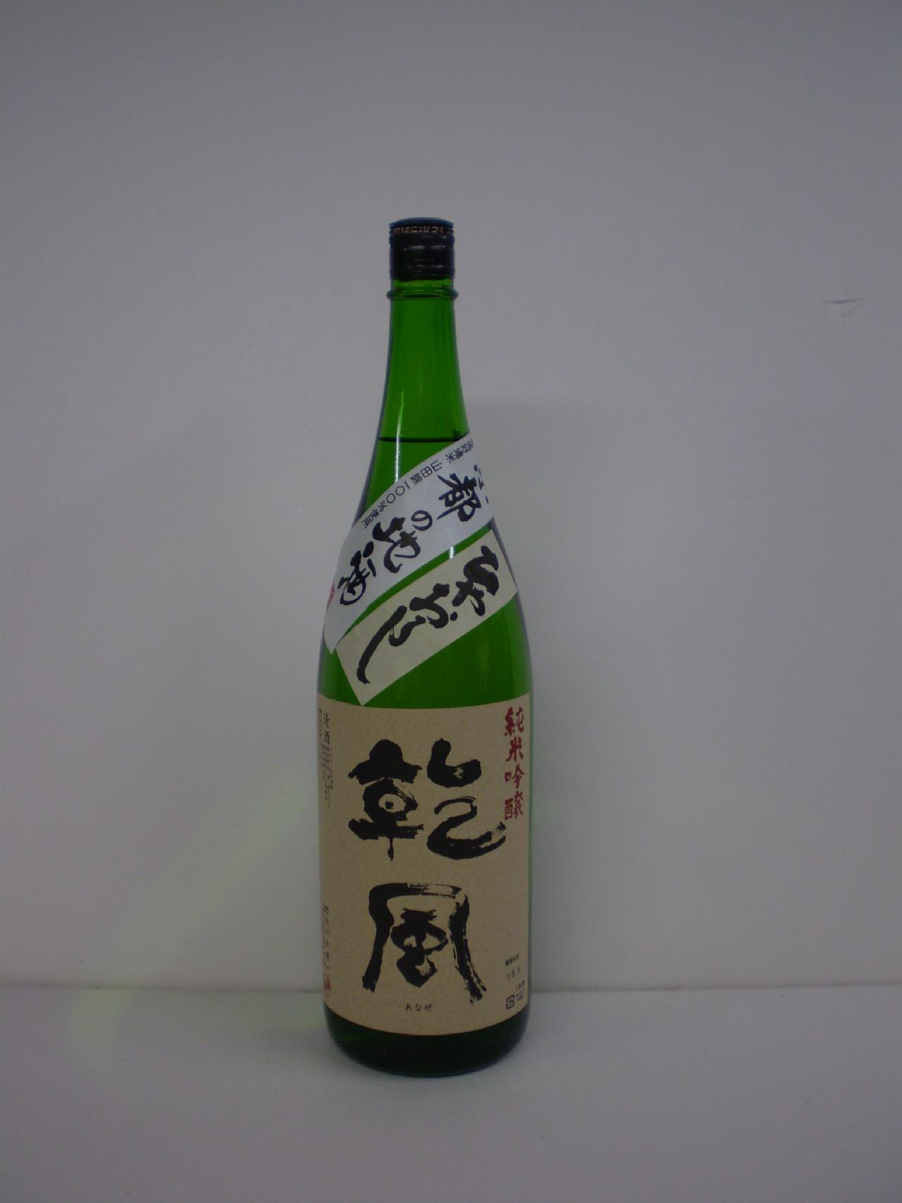 乾風 純米吟醸ひやおろし 1800ml 北川本家