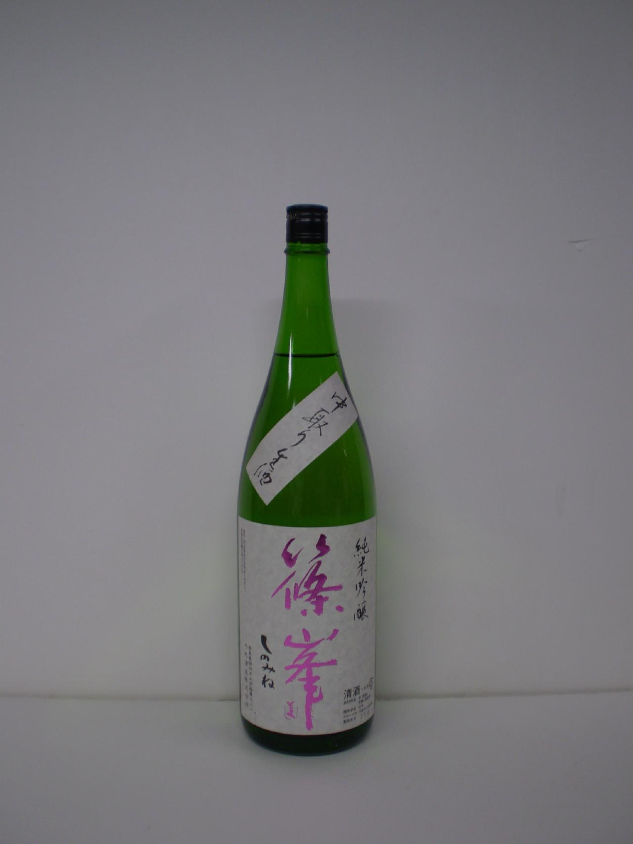 篠峯 中取り純米吟醸生 1800ml 千代酒造