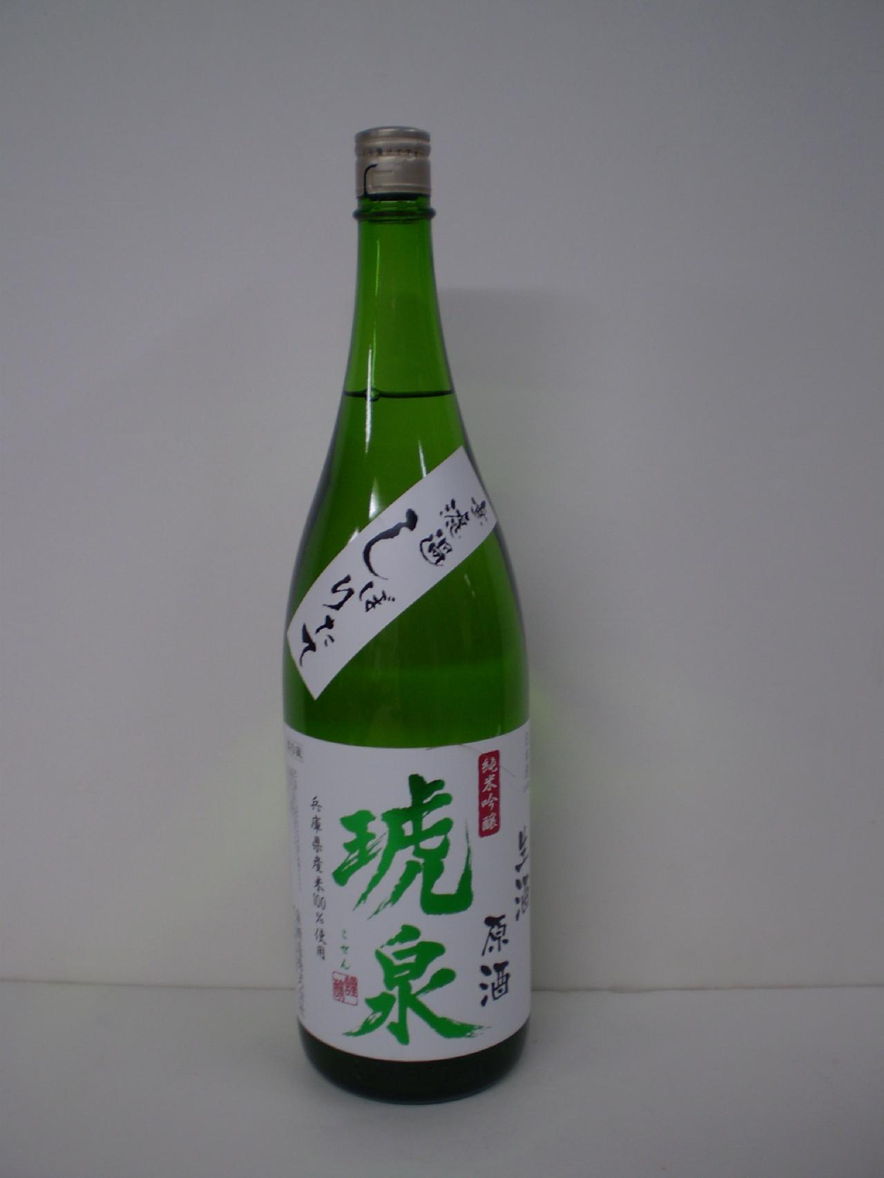 琥泉 純米吟醸生原酒 1800ml 泉酒造