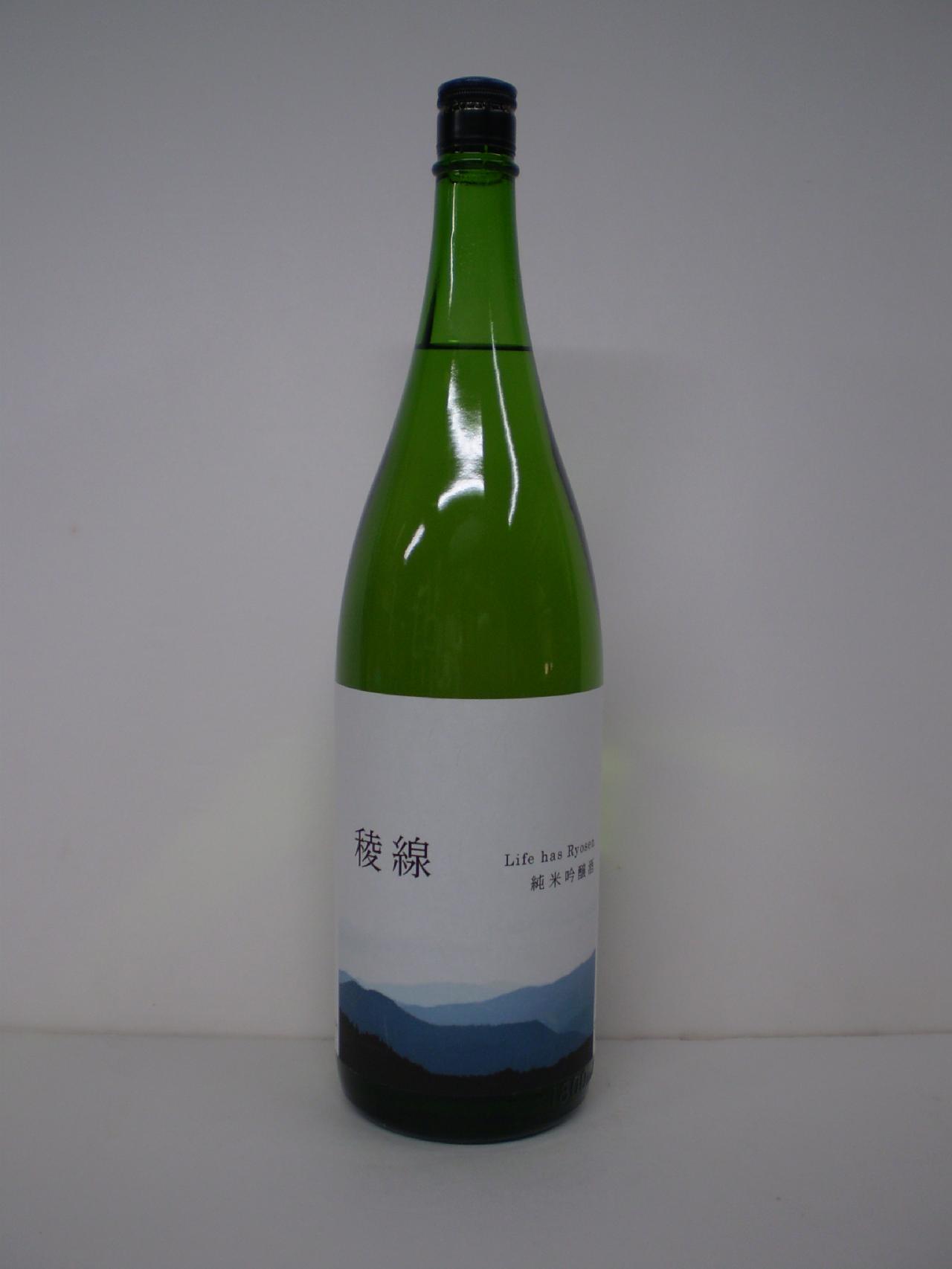 稜線 純米吟醸 1800ml 銀海酒造