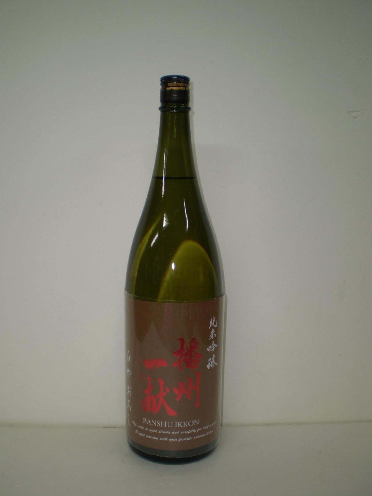 播州一献 純米吟醸原酒ひやおろし 1800ml 山陽盃酒造